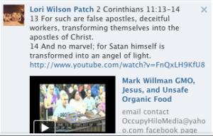 Screen shot 2013-12-15 at 10.43.46 PM